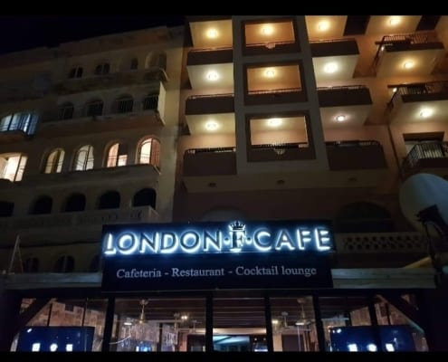 London F Cafe - Malta Discount Card - Dining Guide - Malta & Gozo Holidays and Local Discount Pass - Tourism map
